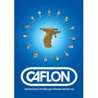 Серьги иглы каталог продукции Caflon
