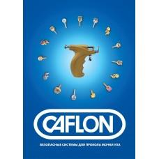 Каталог продукции Caflon